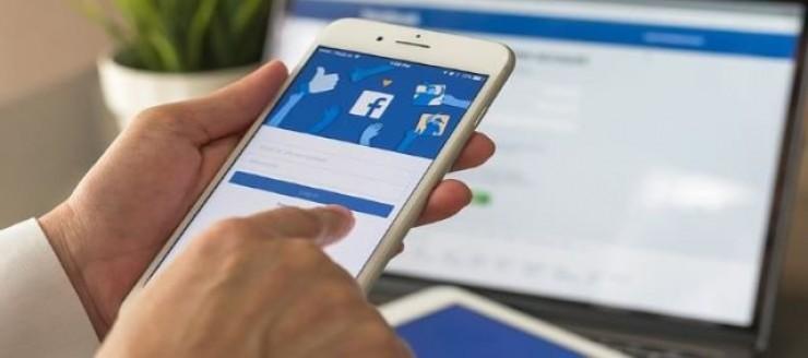 Girişimciler İçin Facebook Reklamlarına Başlangıç Kılavuzu