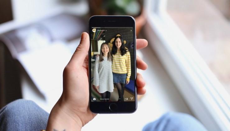 Instagram, Odak Portre Modunu Kullanıma Sundu